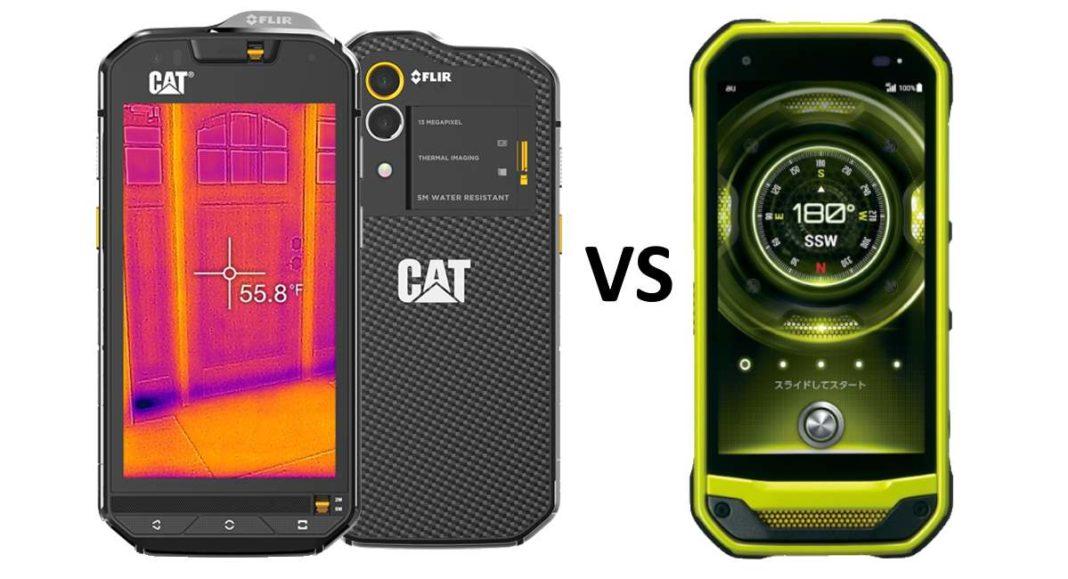 Cat S60 vs Kyocera G03